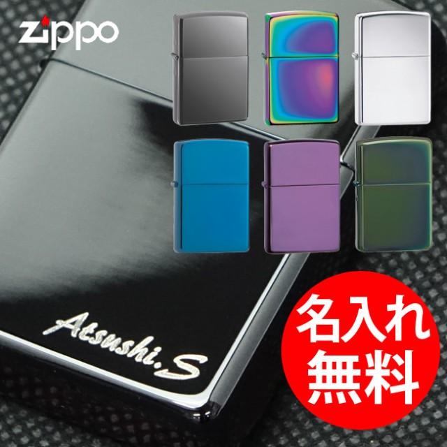 【名入れ無料】zippo ジッポ  ジッポー 名入れ ライター 選べる7カラー無地 レギュラー / スリム