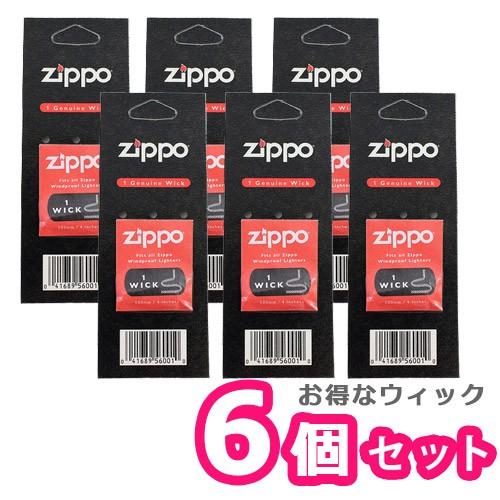 【メール便可】  zippo ジッポー  ウィック 6個セ...