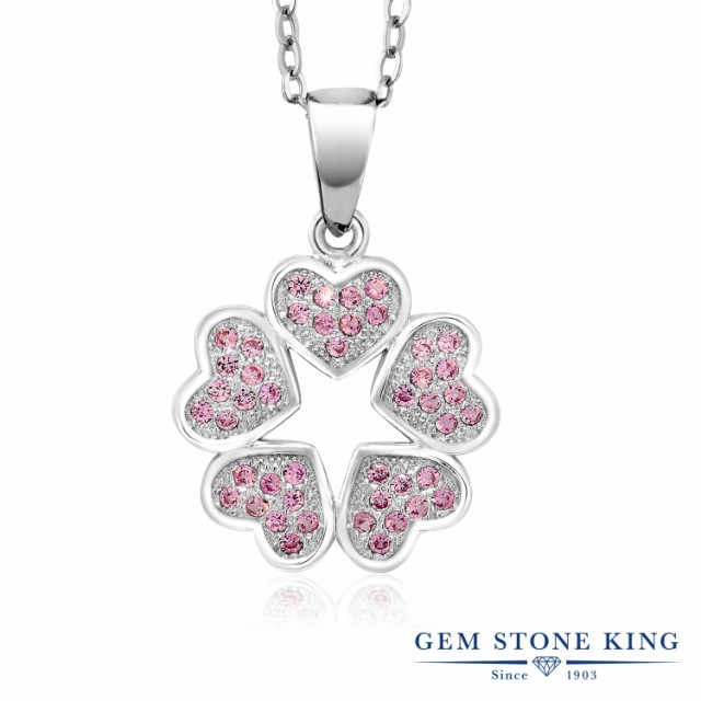 Gem Stone King 0.65カラット ハートシェイプ ピ...