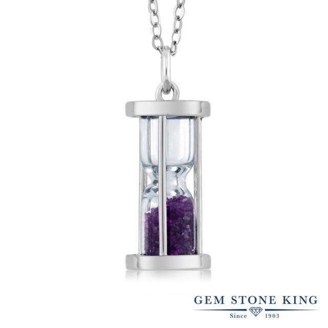 Gem Stone King 0.75カラット アメジスト シルバ...