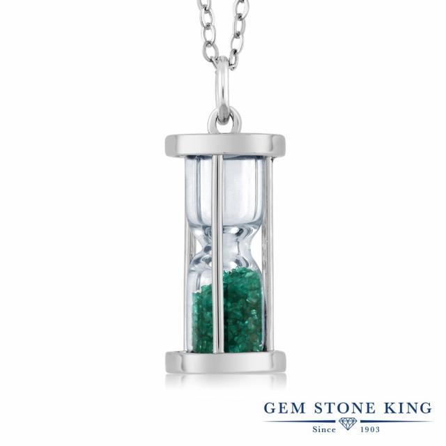 Gem Stone King 0.75カラット エメラルド シルバ...