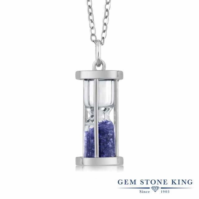 Gem Stone King 0.75カラット サファイア シルバ...