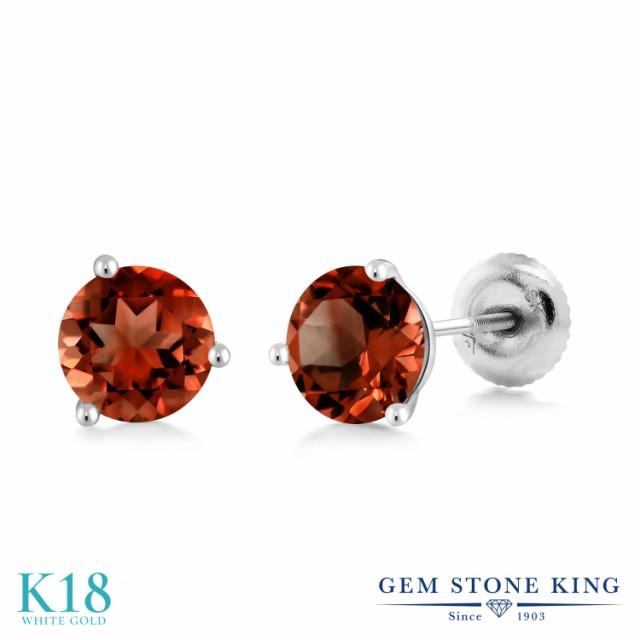 Gem Stone King 1.10カラット 天然 ガーネット 18...