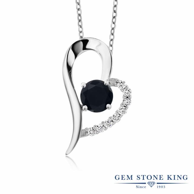 Gem Stone King 0.92カラット 天然 オニキス シル...