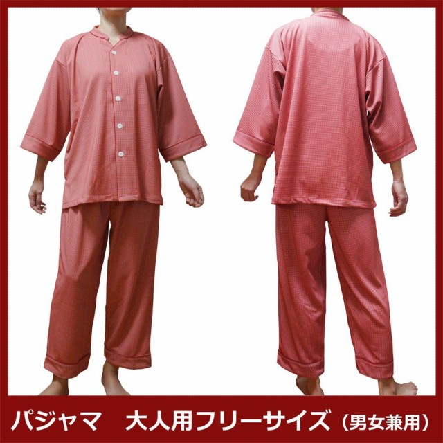 パジャマ(業務用)ワッフル編みカットソー レッド ...
