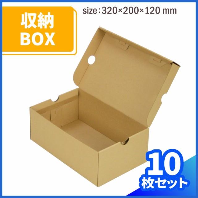 シューズボックス (0169) | ダンボール 段ボール ...