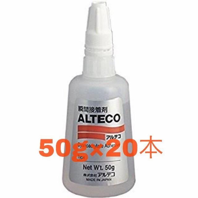 15%ポイントバック!アルテコ EZ500 超速硬化タイ...