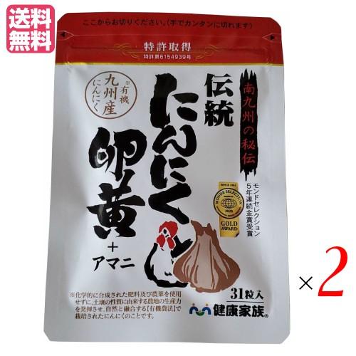 【最大27%還元】【100円クーポン】健康家族 伝統...