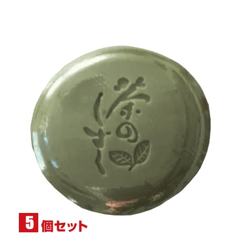 【最大27%還元】【100円クーポン】悠香のお茶せ...
