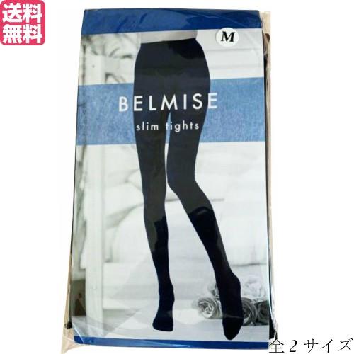 【最大27%還元】【100円クーポン】ベルミス BELMI...