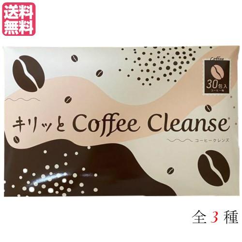 ドクターコーヒー 30包 全3種 ダイエットコーヒー...