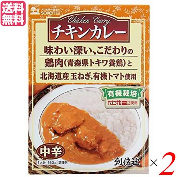 【最大27%還元】【100円クーポン】カレー カレー...