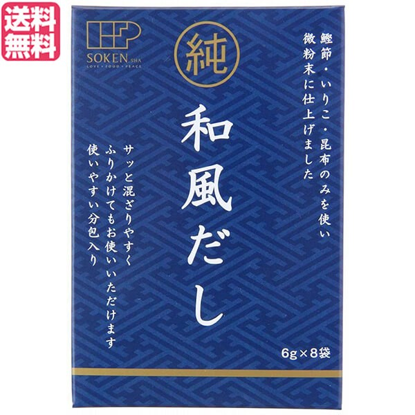 【最大27%還元】【100円クーポン】だし 出汁 かつ...