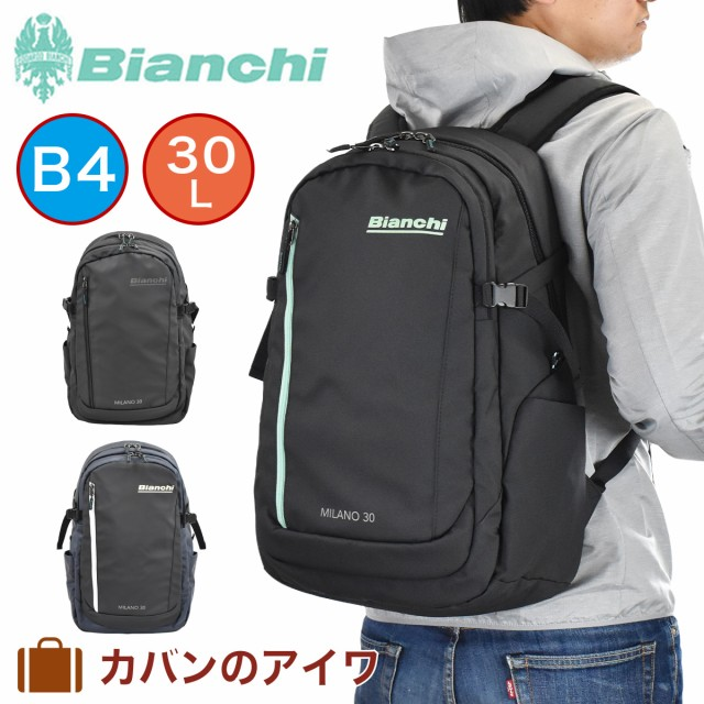 ビアンキ Bianchi PEGLI ペーリ スクエア型 リュック 30L TBPG02  リュックサック リックサック バックパック ボックスリュック デイバッ