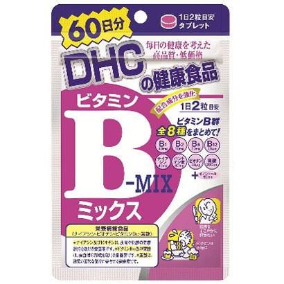 DHC ビタミンBミックス120粒 (60日分)【3個セット...