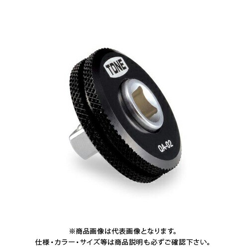 前田金属工業 トネ TONE クイックアダプター 6.35...