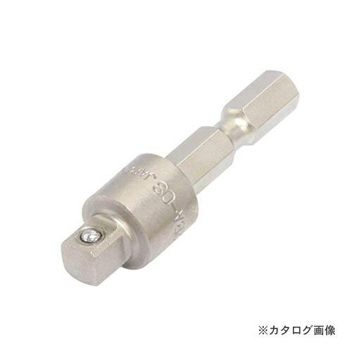 トネ TONE 電動ドリル用ソケットアダプター 2BA-0...