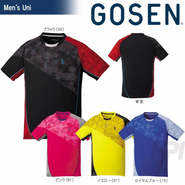 GOSEN(ゴーセン)「UNI ゲームシャツ T1706」テ...