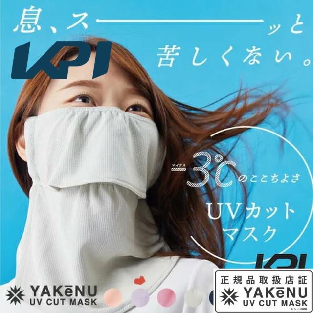 【365日出荷】ポスト投函便【送料無料】 KPI×ヤ...