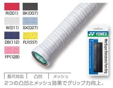 YONEX(ヨネックス)ウェットスーパーデコボコツ...