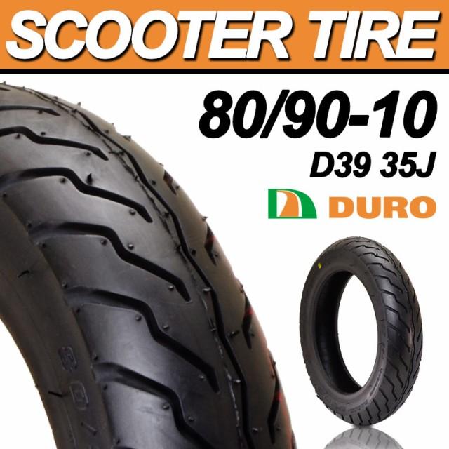 スクータータイヤ 80/90-10 DURO   D39  35J TL ...