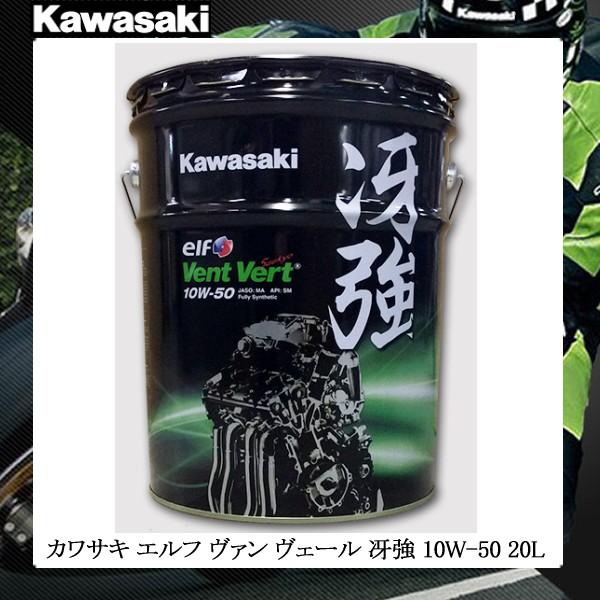 ヘコミの為訳あり品在庫あり/カワサキ/Vent Vert/...