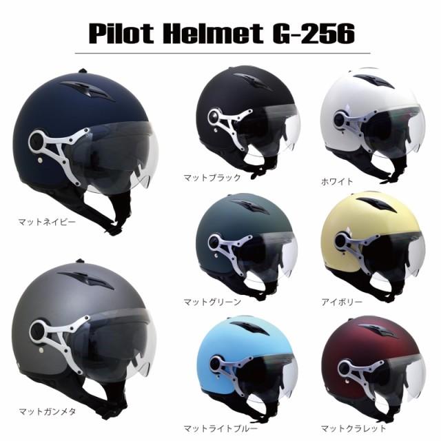 ! バイク用 パイロットヘルメット ダブルシール...