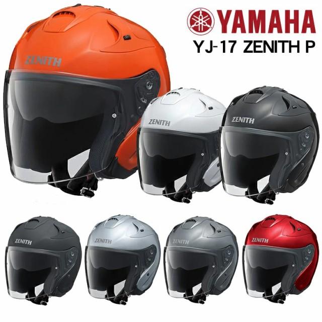 在庫あり/ヤマハ ジェットヘルメット YJ-17-P ZEN...
