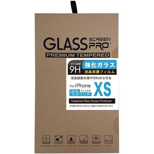 日本トラストテクノロジー 2.5Dガラス液晶保護フ...