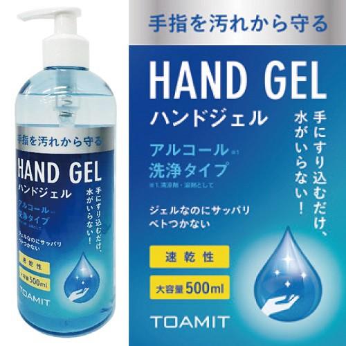 アルコールでしっかり洗浄 手指を汚れから守る ア...