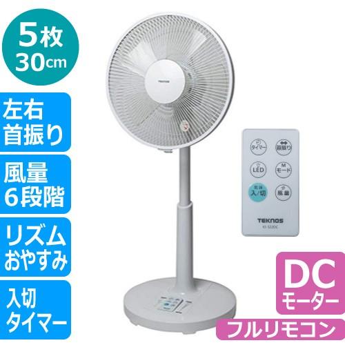 扇風機 リビング dc dcモーター DC扇風機 静音 首...