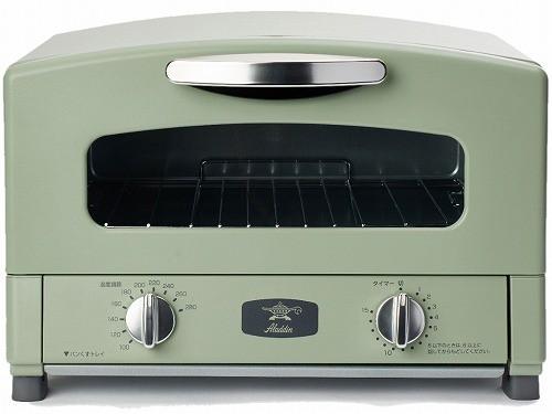 CAT-GS13B/G オーブントースター アラジン2枚焼き...
