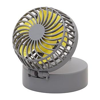 在庫処分 扇風機 ifan 扇風機 usb 充電 おしゃれ ...