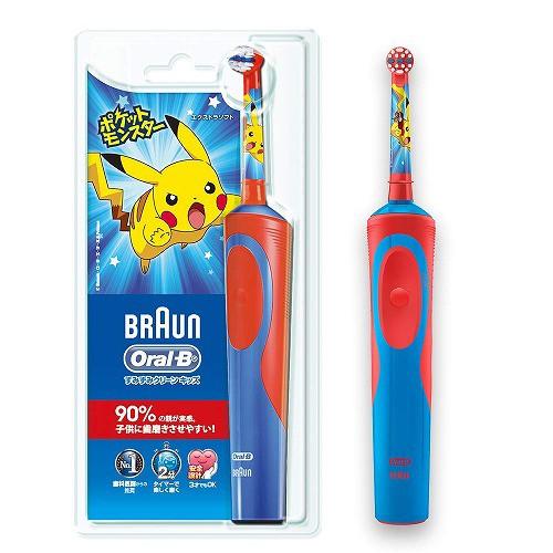 ブラウン オーラルB 電動歯ブラシ 子供用 D12513K...