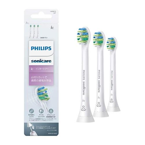 フィリップス PHILIPS HX9013/67  歯ブラシ替ブラ...