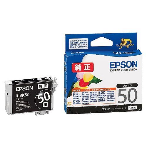 新品 エプソン EPSON 純正インクカートリッジ ICB...