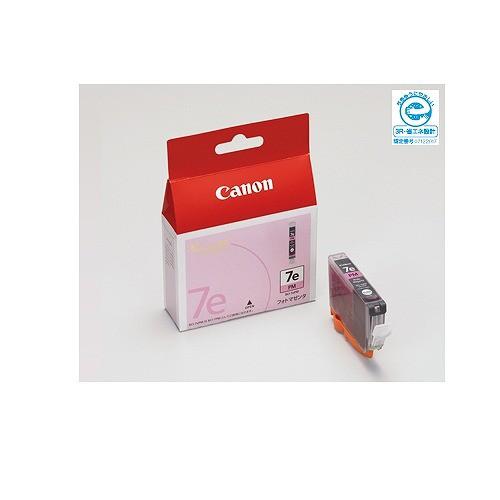 キヤノン Canon 純正インクカートリッジ BCI-7e ...