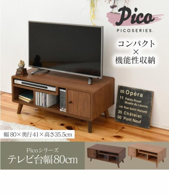 テレビ台 幅80 テレビボード コンパクト 32型 奥...
