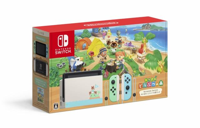 Nintendo Switch あつまれ どうぶつの森セット 任...