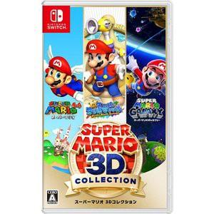 新品 パッケージ版 【ネコポス】Nintendo Switch...