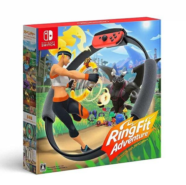 【9/30まで1000クーポンあり】 新品 パッケージ版 リングフィットアドベンチャー 任天堂 HAC-R-AL3PA 4902370543278 Nintendo Switch