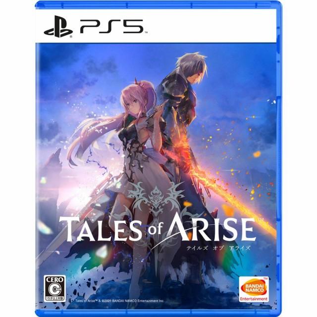新品 パッケージ版 テイルズ オブ アライズ/PS5