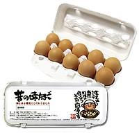 (たまご、卵)有名料理人も絶賛! 「昔の味たまご」 20個 (1,200g以上)