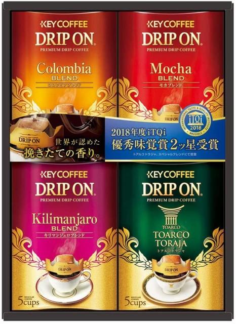 キーコーヒー ドリップオン・レギュラーコーヒー...