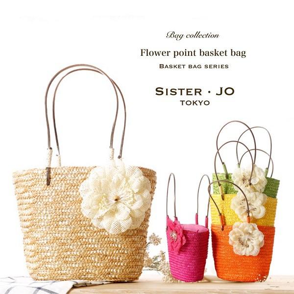 ポイントフラワー かごバッグ-選べる5カラー