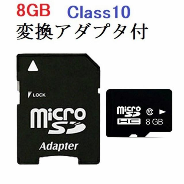 SDカード MicroSDメモリーカード 変換アダプタ付 ...