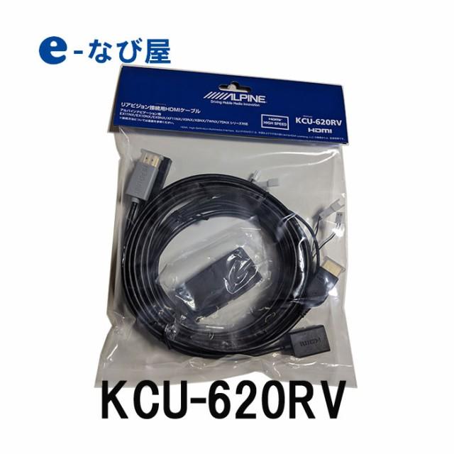 在庫あり HDMI接続リアビジョン用リンクケーブル ...