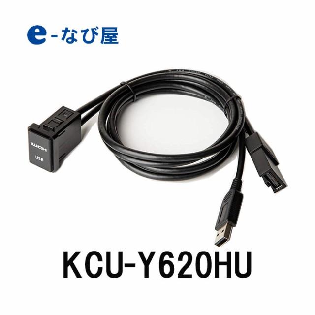 在庫あり トヨタ車/汎用ビルトインUSB/HDMI接続ユ...