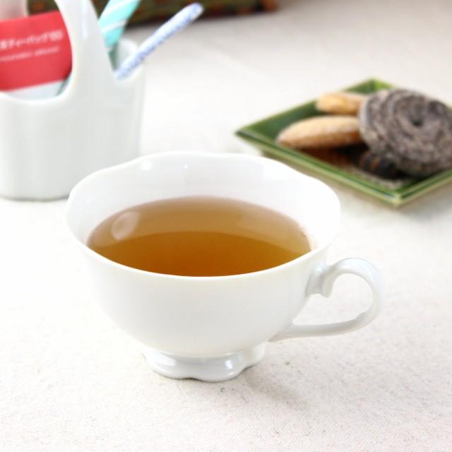 レトロ感のあるティーカップ 210ml 日本製 美濃焼...