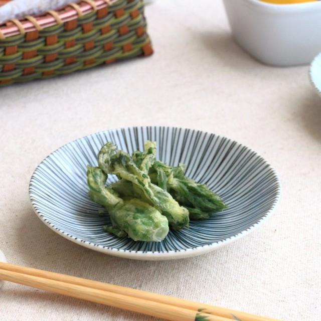 黒十草 4寸小皿 13cm 国産 美濃焼 平型4.0深皿 和...